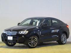 BMW X4xDrive 28i Mスポーツ 登録済未使用車 ACC