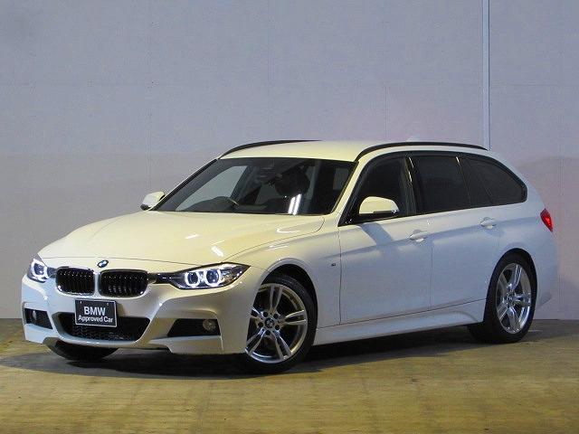 BMW 320iツーリング Mスポーツ 認定中古車 純正ナビ ETC