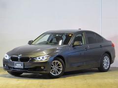 BMW320i 認定中古車 純正ナビ キセノン ETC Bカメ
