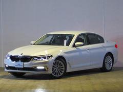 BMW530eラグジュアリー 認定中古車 純正ナビ 弊社下取り車