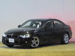 BMW320d Mスポーツ 認定中古車 純正ナビ ワンオーナー