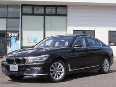 BMW740i 認定中古車 サンルーフ ワンオーナー 禁煙車