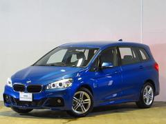 BMW218iグランツアラー Mスポーツ 登録済未使用車 純正ナビ