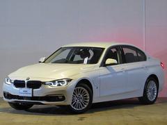 BMW330eラグジュアリーアイパフォーマンス 登録済未使用車