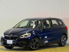 BMW218dアクティブツアラー スポーツ LCI 登録済未使用車