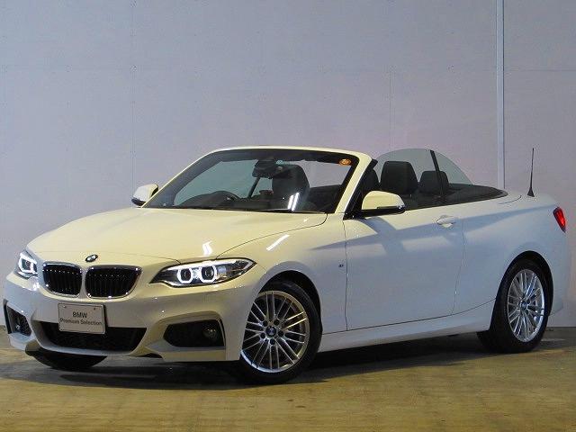 BMW 220iカブリオレ Mスポーツ 認定中古車 純正ナビ