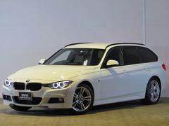 BMW320dツーリング Mスポーツ 認定中古車 純正ナビ ETC