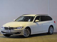 BMW320i xDriveツーリング モダン 認定中古車