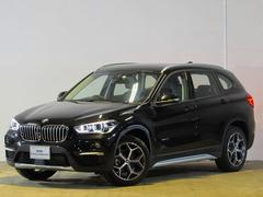 BMW X1xDrive 18d xライン 登録済未使用車 純正ナビ