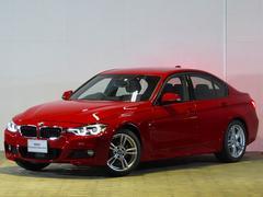 BMW320i Mスポーツ 登録済未使用車 純正ナビ ACC