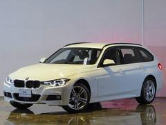 BMW320dツーリング Mスポーツ 登録済未使用車 純正ナビ
