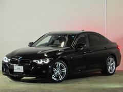BMW320d Mスポーツ 認定中古車 純正ナビ 弊社下取り車