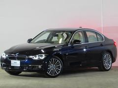 BMW340iラグジュアリー 認定中古車 純正ナビ 弊社下取り車