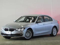 BMW320d ラグジュアリー 認定中古車 純正ナビ 弊社下取り車