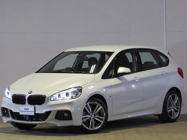 2シリーズ(BMW) 225i xDriveアクティブツアラー Mスポーツ 中古車画像