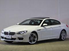 BMW650iグランクーペ Mスポーツ 登録済未使用車 純正ナビ