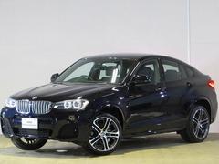 BMW X4xDrive 28i Mスポーツ 登録済未使用車 純正ナビ