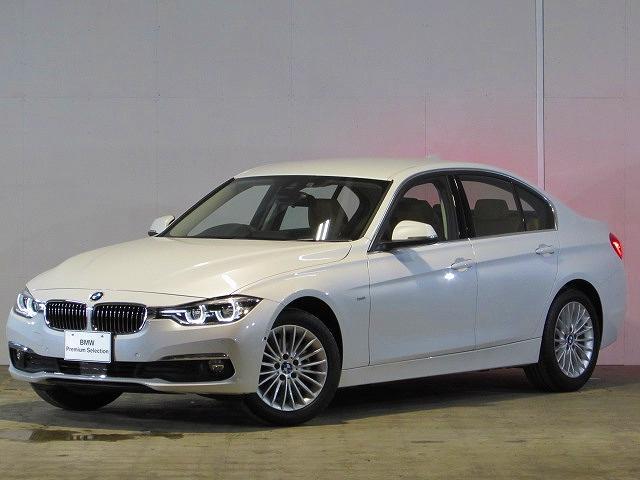 BMW 320d ラグジュアリー 登録済未使用車 ACC Bカメ