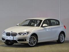BMW118d ファッショニスタ 登録済未使用車 純正ナビ レザー