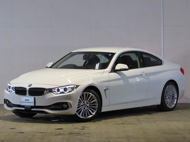 BMW 420iクーペ ラグジュアリー 弊社下取り車 ワンオーナ禁煙