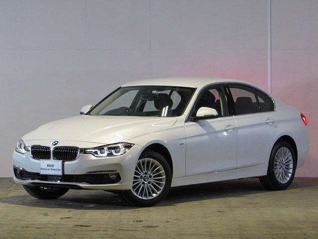 BMW 320d ラグジュアリー 登録済未使用車 純正ナビ ETC