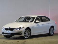 BMW320d ラグジュアリー 登録済未使用 純正ナビ ETC