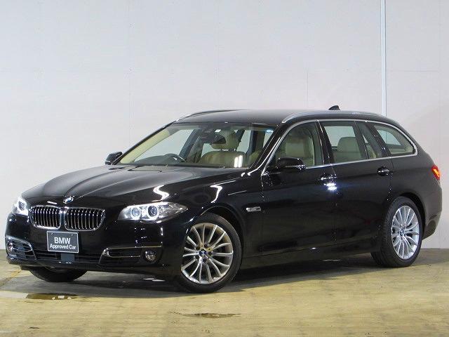 BMW 523dツーリング ラグジュアリー 認定中古車 ワンオーナー