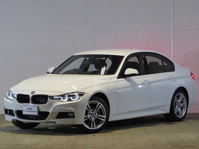 BMW 320d Mスポーツ 登録済未使用車 純正ナビ ACC