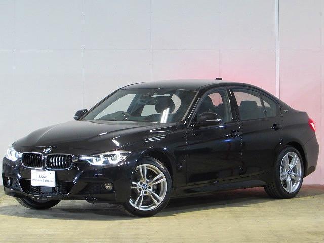 BMW 330e Mスポーツ ワンオーナー 純正ナビ レザー