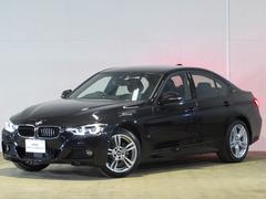BMW330e Mスポーツ 登録済未使用車 純正ナビ レザー