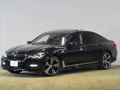 BMW750Li Mスポーツ 認定中古車 イノベーションPKG