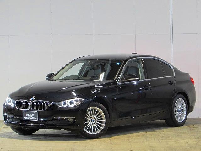 BMW 320d ラグジュアリー 認定中古車 純正ナビ 禁煙車