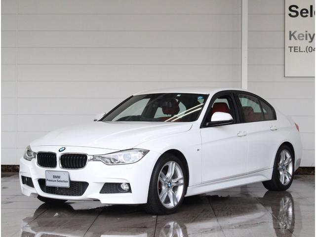 BMW 320i Mスポーツ 認定中古車 赤レザー キセノン ETC