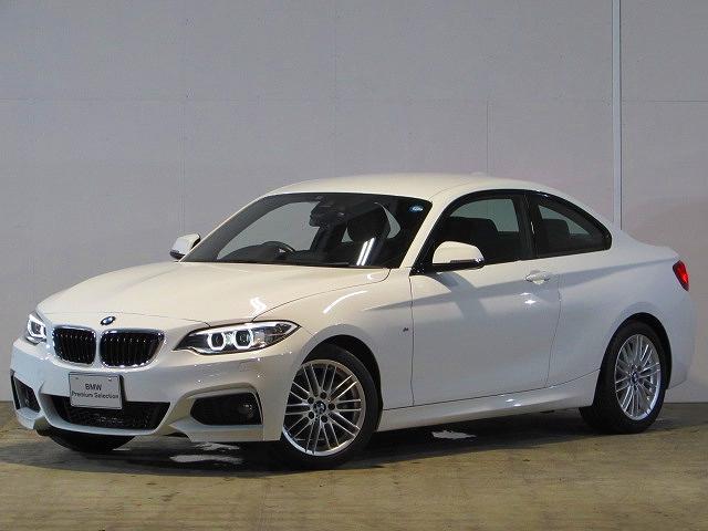 BMW 220iクーペ Mスポーツ 認定中古車 純正ナビ 電動シート