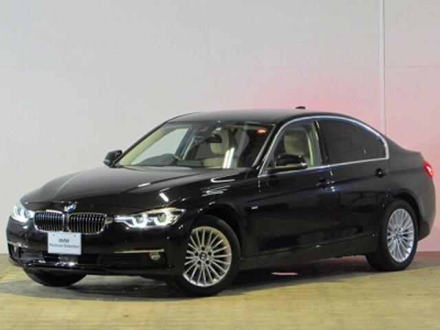 BMW 320iラグジュアリー 認定中古車 純正ナビ ベージュレザー