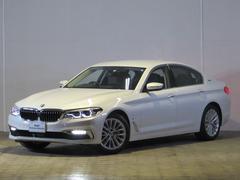 BMW530eラグジュアリー アイパフォーマンス 弊社下取車