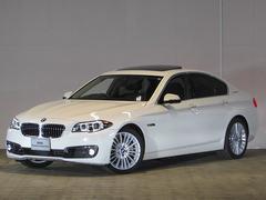 BMWアクティブハイブリッド5 ラグジュアリー 認定中古車