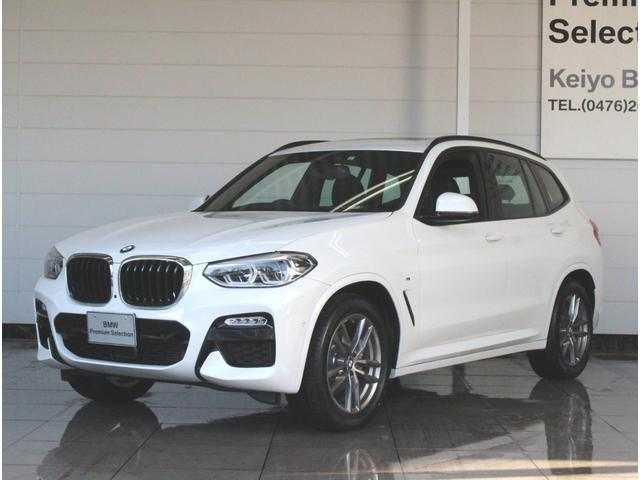 BMW xDrive 20d Mスポーツ 禁煙車 ワンオーナー