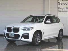 BMW X3xDrive 20d Mスポーツ 禁煙車 ワンオーナー