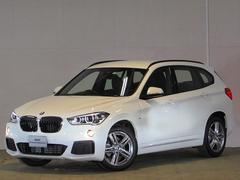 BMW X1xDrive 18d Mスポーツ 禁煙車 ワンオーナー