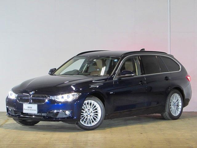 BMW 3シリーズ 320iツーリング ラグジュアリー 認定中古車 純正ナビ