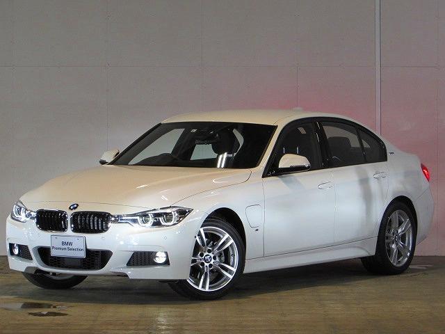 BMW 3シリーズ 330e Mスポーツアイパフォーマンス 認定中古車 純正ナビ