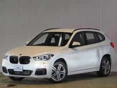 BMW X1sDrive 18i Mスポーツ 認定中古車 純正ナビ