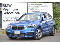 BMW X1xDrive 18d Mスポーツ認定中古車 純正ナビ ETC
