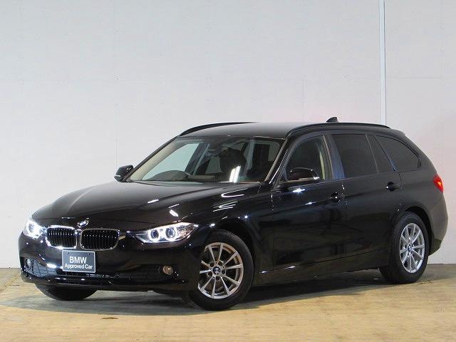 BMW 3シリーズ 320dツーリング 認定中古車 純正ナビ キセノン ETC