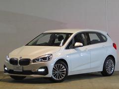 BMW218d xDriveアクティブツアラー ラグジュアリー