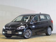 BMW218d xDriveグランツアラー ラグジュアリー