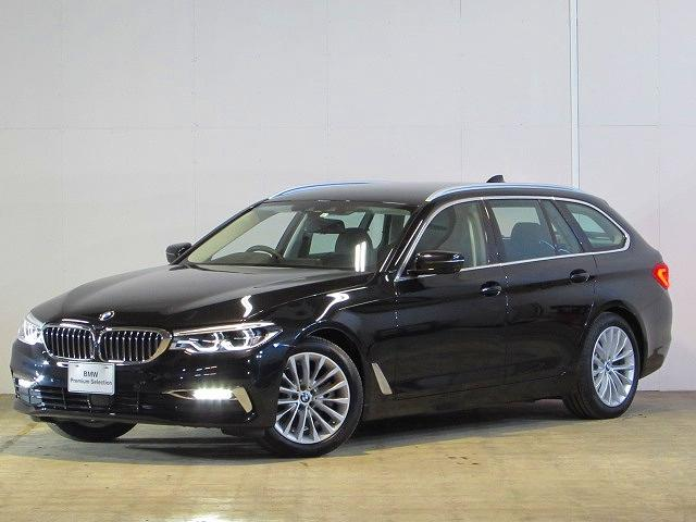 BMW 523dツーリング ラグジュアリー 認定中古車 純正ナビ