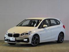 BMW218iアクティブツアラー スポーツ 認定中古車 禁煙車