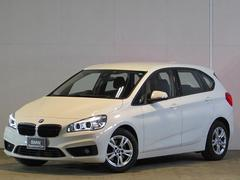 BMW218iアクティブツアラー 認定中古車 弊社下取り 禁煙車